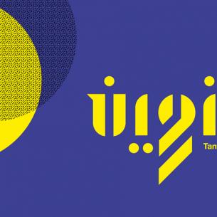 logo-tanween-creativity-festival-arabia